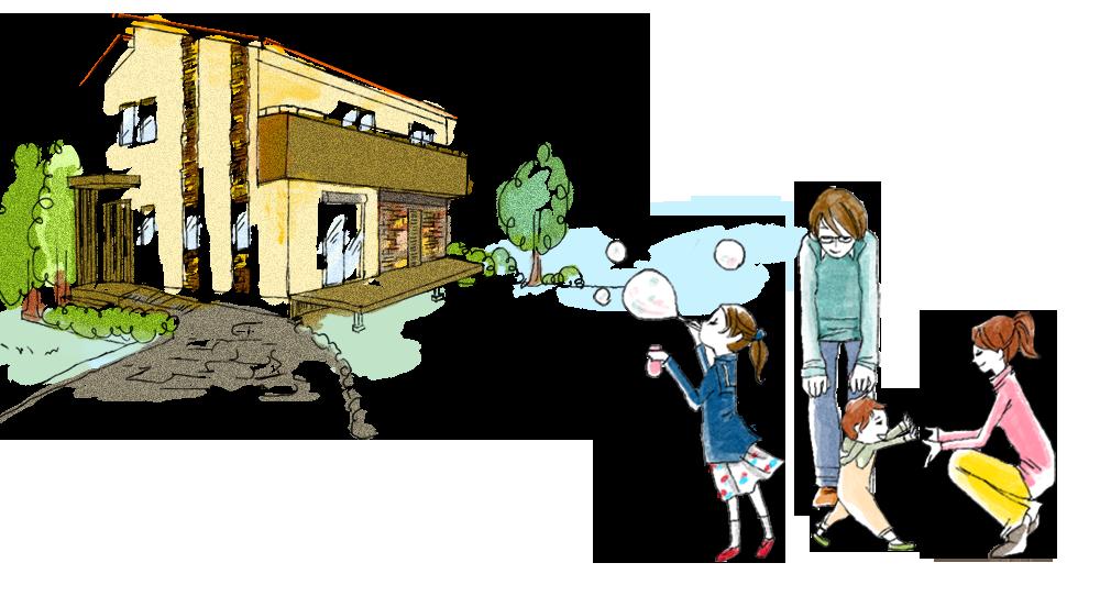 子育てにやさしい住まいとは?ミキハウス子育て総研から認定された注文住宅を提供するウェルホーム。